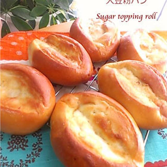 低糖質 シュガートップ~大豆粉パン
