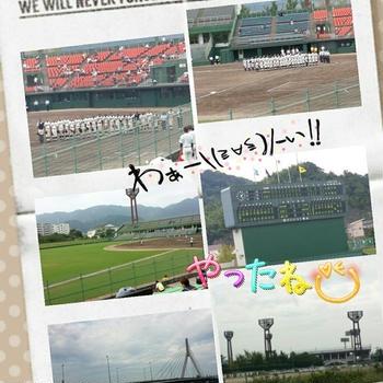 野球(県大会)
