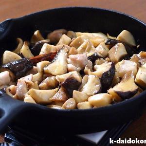 秋に食べたい!きのこのアヒージョレシピ
