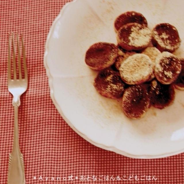 自家製黒蜜で黒糖の麩菓子♪♪