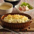 豆腐のグラタン