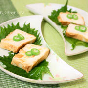 おつまみorご飯のおとも? 豆腐の味噌漬け by kitten遊びさん