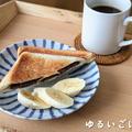 10枚切りパンとIKEAの板チョコで作るサクサクホットサンド【IH】