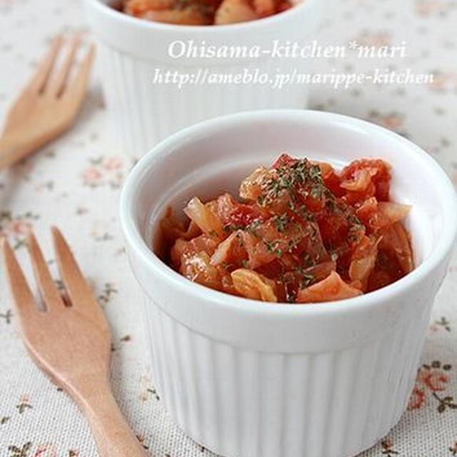 キャベツとツナのトマト煮込み と 最近買ったもの!