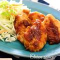 《レシピ》鶏むね肉のおろし玉ねぎソース。