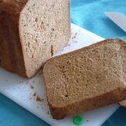 マルチグレインブレッド(多種の穀粒&穀物パン)