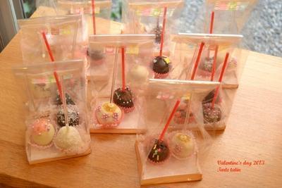 友チョコロリポップケーキ By ようさん レシピブログ 料理ブログの