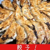 【レシピあり】グリーンパンで焼き餃子!「しそ味噌餃子」