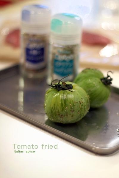 スパイス風味のフライドトマト