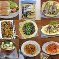 【無限ナスレシピ9選】美味しすぎてハマってしまう茄子料理 by KOICHIさん