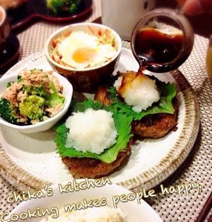 肉汁ジュワ〜な根菜ハンバーグ♡おろし和風ソースで召し上がれ♪