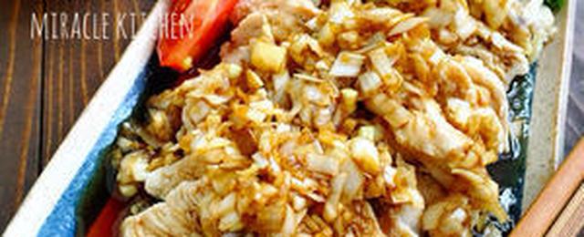 火を使わずにメインが作れる!「レンジ蒸し鶏」のいろいろアレンジ