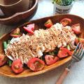レンジで簡単鶏胸肉ときゅうりとトマトのヘルシーバンバンジー