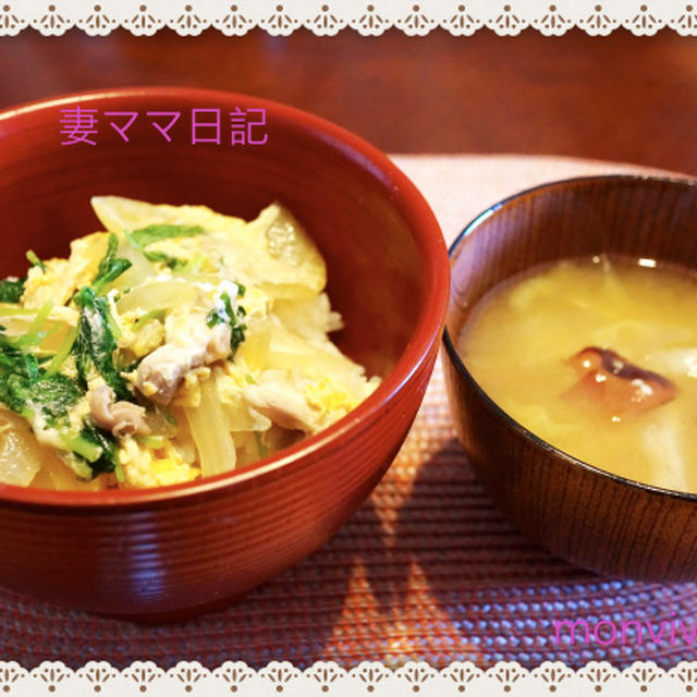 最近の『和食』晩ご飯♪