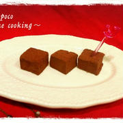 バレンタインにぴったり♪切り餅と板チョコで簡単♪生チョコ餅
