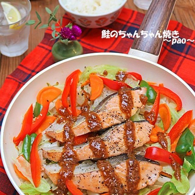 野菜たっぷりヘルシー!フライパンで簡単秋鮭とキャベツのちゃんちゃん焼き