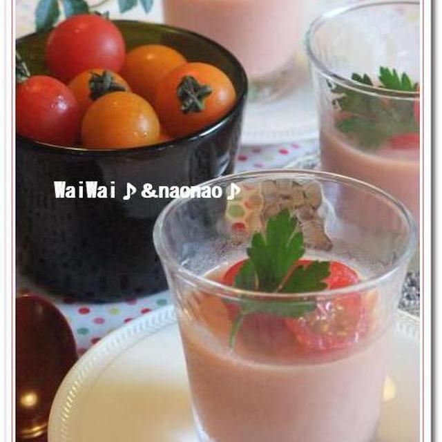 美肌効果アップ~★ トマトのひんやり流し豆腐 二種♪♪