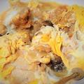 <チョコとココナツミルクの抹茶バウムクーヘン><がっつりメシ鶏からあげの親子丼>お弁当にも。