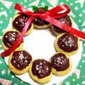 ちぎりぱんを応用♪ 「クリスマスリースのちぎりぱん」 by yunaさん