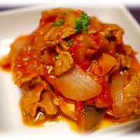 レシピ!いろいろお野菜と豚のトマト煮!チリパウダー風味!
