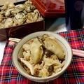 くらしのアンテナで掲載【ヤマキ基本のだし土鍋で牡蠣めし】