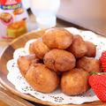 【豆腐】外はカリッと中はもちふわ♡豆腐ドーナツ