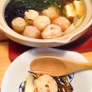 低カロリー!海藻鍋!