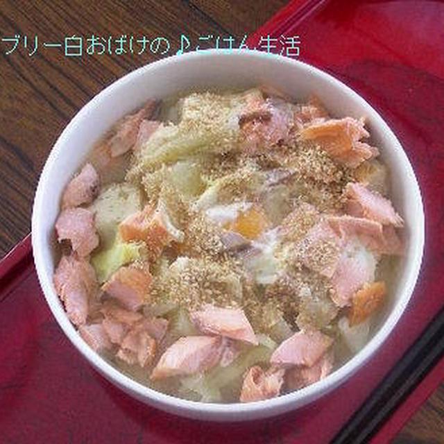 鮭とゴマの汁飯