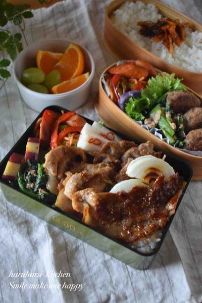【レシピ】粒マスはちみつ生姜焼き✳︎ご飯のおかず✳︎のっけ弁…二個弁と朝ごはん〜