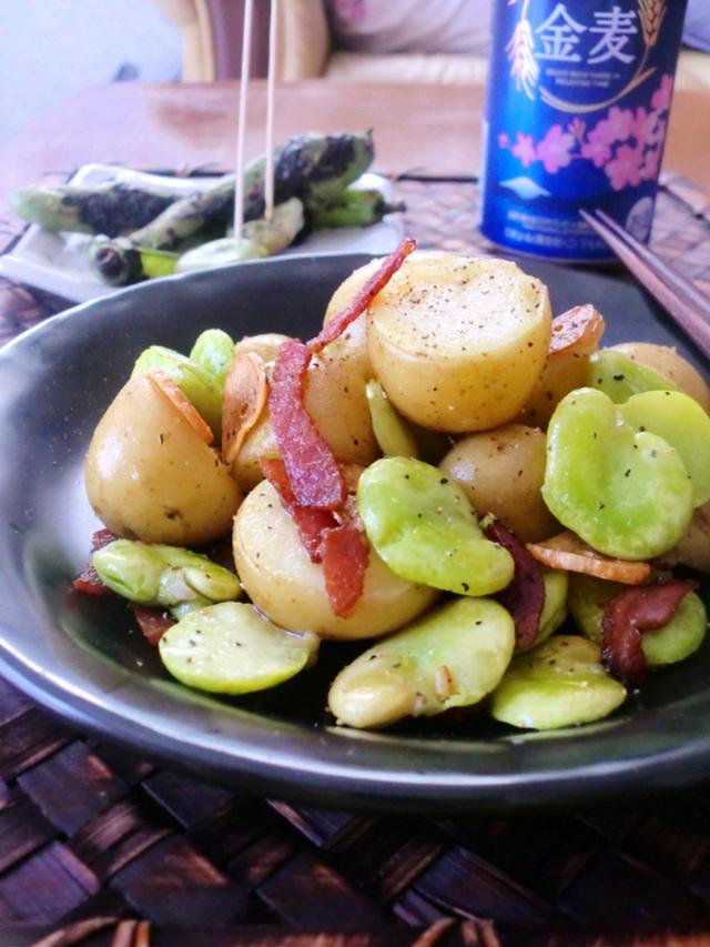 1. そら豆とポテトのニンニク炒め