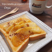 【簡単朝カフェ】失敗なし!キャラメリゼ風♪リンゴのせパン♪とこんだてnoteで紹介されました。