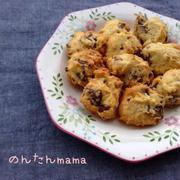 【簡単美味なお菓子】チョコとくるみのクッキー♡春休みに子供と一緒に