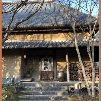 山荘無量塔 朝食編~と、年明けの博多ラーメン♪