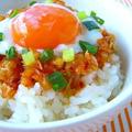 簡単だけどガッツリうまい!キムチ×卵のスタミナ丼レシピ5選 by みぃさん