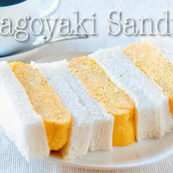 厚焼き玉子サンド | 英語料理 レシピ動画 | OCHIKERON