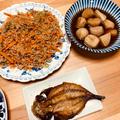 にんじんと春雨の麻婆&里芋の煮物