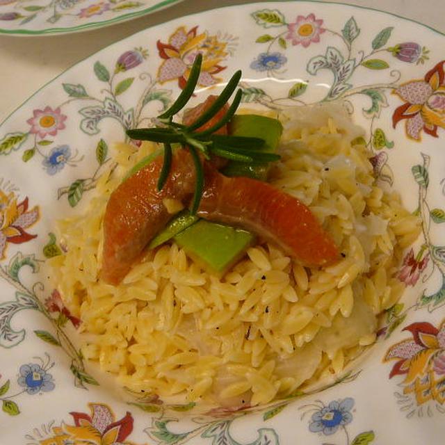 サーモン&アボガドのレモンわさび醤油とチーズのリゾーニ