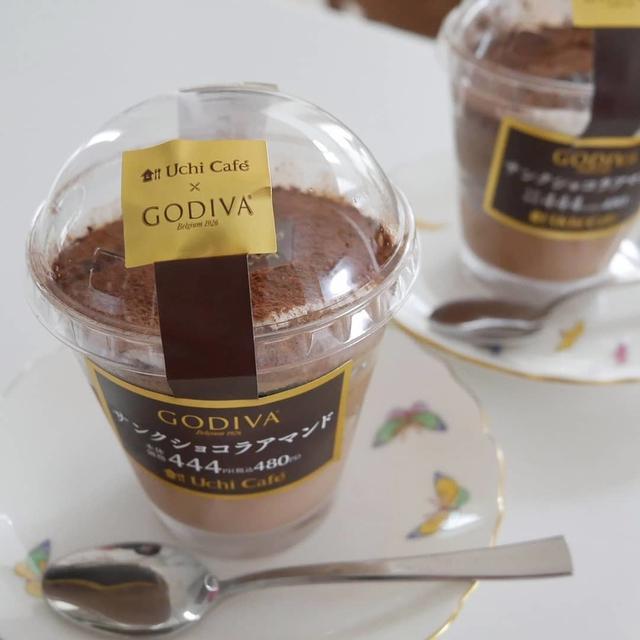 ローソンUchi Café×ゴディバ、サンクショコラアマンド
