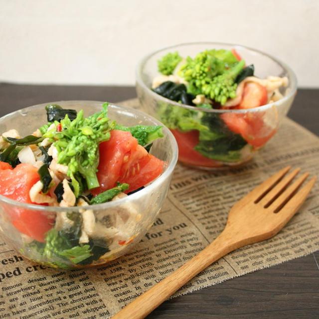 切干大根とトマトの体が喜ぶピリ辛サラダ