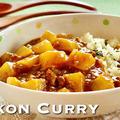 美味しい大根カレーの作り方 | 英語料理 レシピ動画 | OCHIKERON