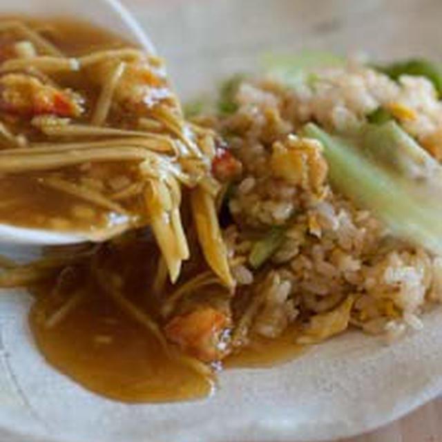 蟹カレー炒飯