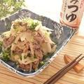 極みつゆで 大根と牛肉の炒め煮