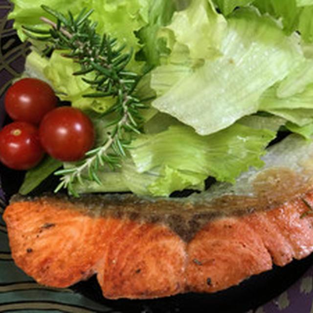 生鮭のハーブ焼き