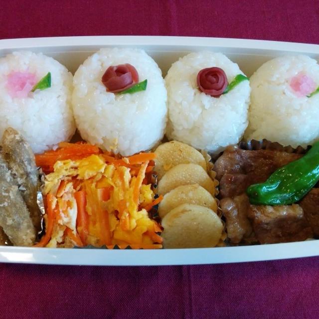 今日のお弁当  第834号 ~豚肉の照り焼き~