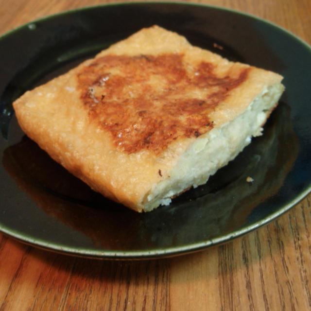 里芋とカリフラワーの油揚げ包み焼き