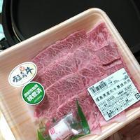 おいしいお肉!福島県産食肉シンポジウム&試食イベント