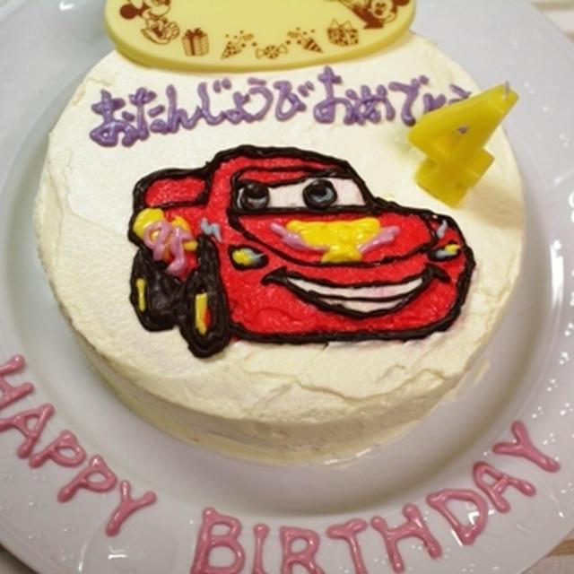 カーズのバースデーケーキ☆パウンドケーキアレンジ