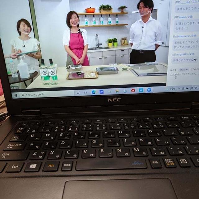 【揚げナスの豚肉載せ香味ソースかけ】おうちで楽しむサントリージン翠のオンラインイベントに参加。