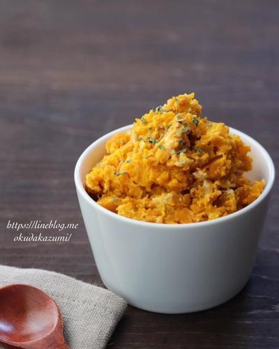 【デパ地下風】かぼちゃのハニーチーズサラダ