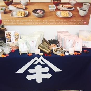 11月24日は和食の日!「基本のだし」で味わう一汁三菜体験イベント参加しました